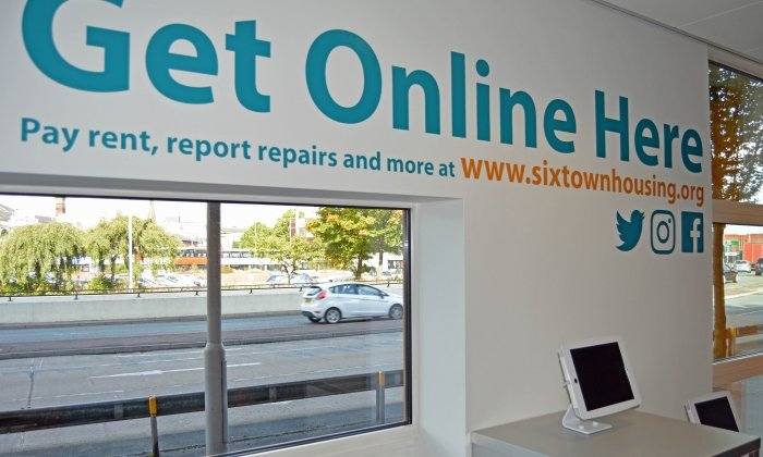 Access the internet in our reception